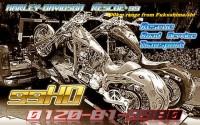 99HD - コピー